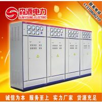 江西厂家直销低压固定式配电柜/GGD开关柜/补偿柜