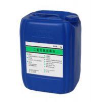 厂家直销二氧化氯消毒剂 自来水杀菌剂 池塘 泳池灭藻剂 25公斤装现货供应