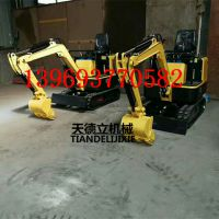 天德立 TDLW-10微型挖掘机 果园挖掘机 地基挖坑机