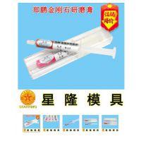 东莞研磨膏批发商阐述研磨膏的使用方法