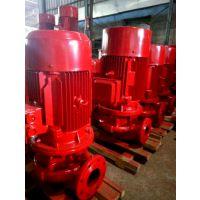 江洋室外消火栓泵现货XBD7.4/10-65DLL*3消防喷淋泵价格15KW立式管道离心泵