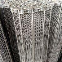定制不锈钢输送带 链条式食品输送机网带乾德机械厂家