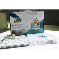 供应深圳韩端教育阶段编程产品、青少年教具编程板、培训产品必备品