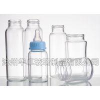 河北华卓供应高硼硅奶瓶 玻璃奶瓶 可加工定制质量优