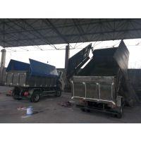 全密封自卸5吨污泥清运车-4方5方污泥清运车价格及厂家说明