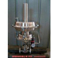 合川ZZWP-16C/P DN300 自动温度控制{冠桓阀门}规格