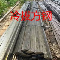 河北天津Q235冷拔圆钢 Q215冷拔圆钢方钢 Q235冷拔圆六角钢 Q235冷拔扁钢