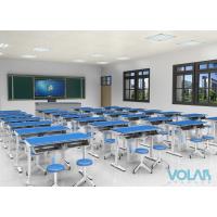上海中小学实验台采购_VOLAB品牌