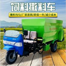 北京红牛养殖撒料车 绿色环保低噪音喂料车 快速标准柴油撒料车