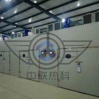 樱桃烘干机空气能热泵干燥箱房7P14P一体机设备无污染环保节能中联热科180620