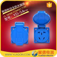 国标五孔电源工业插座 CCC认证国标防水插座 YD-54