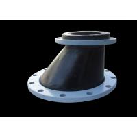 厂家直销北海牌KXT可曲挠橡胶软接头软连接、异径橡胶软接头