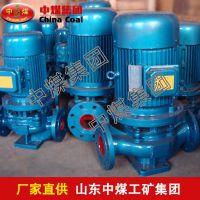 管道增压泵,管道增压泵价格合理,ZHONGMEI