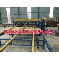 【上海建筑网焊网机】厂家价格