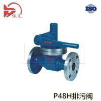 排污阀 乐汇阀门 排污管道用 P48H 高品质阀门
