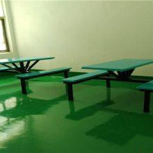 饭堂玻璃钢餐桌 肯德基快餐桌椅德鑫生产厂家