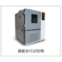 臭氧老化试验箱QL-50 老化试验箱 西安环科厂家生产