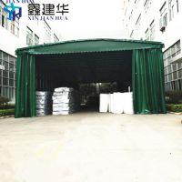 廊坊三河市雨棚布厂家定做大型仓库帐篷移动伸缩遮阳蓬电动