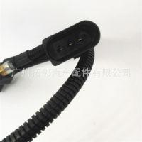 厂家直销供应 奥迪 大众06款桑塔纳 曲轴位置传感器 030957147G