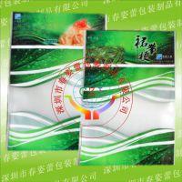 北京食品真空包装袋,尼龙真空包装袋厂家