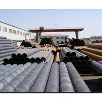 云南219螺旋管价格 材质Q235B DN200x6.0x1200mm