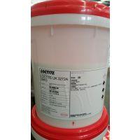 汉高双组份聚氨酯粘接胶 LOCTITE UK 3272A