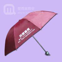 【雨伞厂】生产-创顺餐具 鹤山雨伞厂 广州雨伞厂