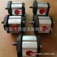 意大利原装进口GHP2A-D-6-FG马祖奇液压齿轮泵深圳助液大量现货