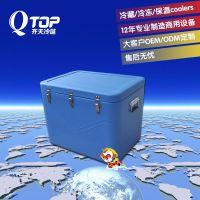 泡沫保鲜箱 高质量冷藏箱 厂家现货出售各种规格果蔬保鲜箱