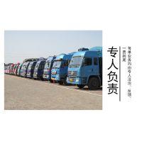 广州番禺到安徽合肥的大货车返程车运输