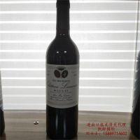 智利红葡萄酒进口报关代理