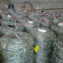 山西刺绳 刀片刺绳生产厂家 钢丝刺线