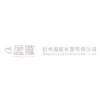 杭州盈傲仪器有限公司