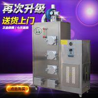 旭恩配件100KG室燃炉生物质颗粒锅炉代理商