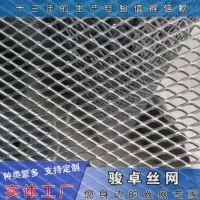 不锈钢防滑钢板网 电镀锌粮仓网标准 批发供应