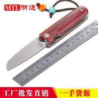 五金刀具厂家 供应阳江厨房刀 不锈钢多功能刀钳 水果刀 厨房用品