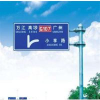 广州 惠州 江门 珠海 佛山 中山定制标志牌厂家 反光标志牌 公路标识牌 施工标志牌 反光膜标牌