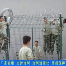 保税港围墙金属围栏 梅州港口防护栅栏 现货低价 汕尾机场护栏网铁艺栏杆 包塑铁线网护栏