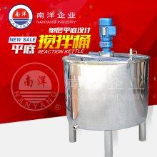 南洋企业不锈钢电动立式单层搅拌桶 液体混合机