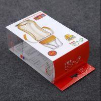 昌邑厂家直销PVC塑料包装盒