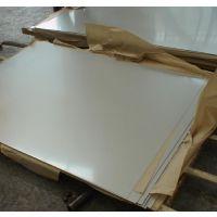 无锡304H不锈钢板 304H钢板价格 304H非标定做厂价直销