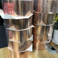 耐高温铜箔胶带水管密封防水胶带油烟机密封铜纸胶布补漏补锅胶带