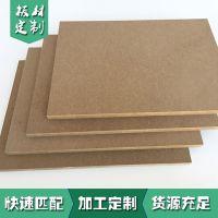 9mm密度板定制加工 E1E2家具板 提供各尺寸裁切加工定制服务