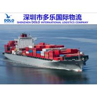 美国海运拼箱 美国海运专线