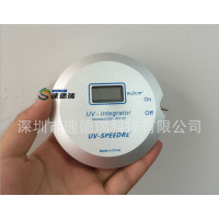 深圳uv光固化能量计 UV-150 UV能量检测计