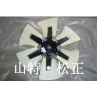 小松配件PC450-8风扇叶子600-635-5870挖掘机配件