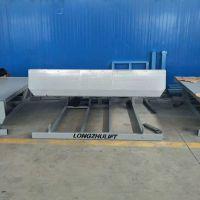 河北工厂定制直销固定式登车桥 8吨电动液压式叉车卸货平台
