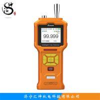 WT-80 气体检测报警仪 手持式二氧化碳浓度检测仪 检测报警仪