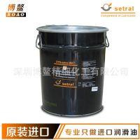 现货销售 原装正品德国进口 适度SYN-setral-WKT 耐高温润滑脂 修改