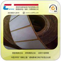 【创新佳】超高频柔性抗金属标签 可打印超薄能弯曲抗金属标签 ISO18000-6C贴标